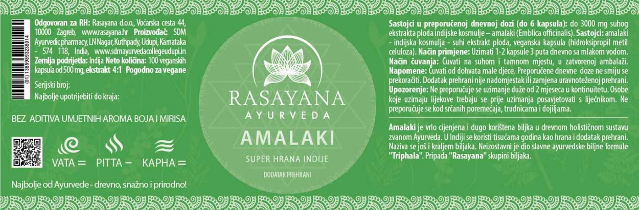 Deklaracija Amla Amalaki Indian Gosseberry Ekstrakt svježeg ploda Suplement Dodatak prehrani Rasayana ayurveda Proizvod