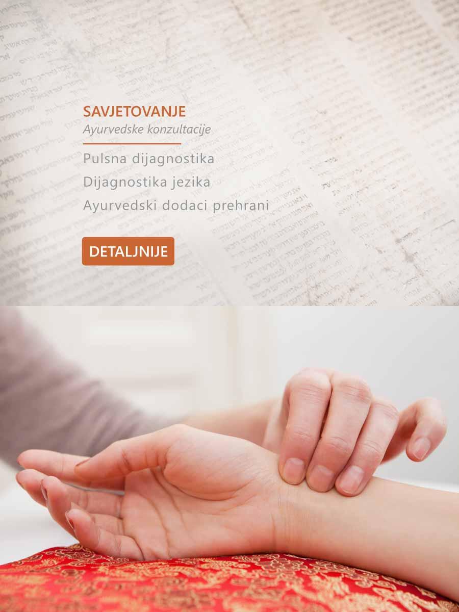 Zakažite Ayurvedske konzultacije Savjetovanje Pulstna dijagnostika Dijagnostika jezika